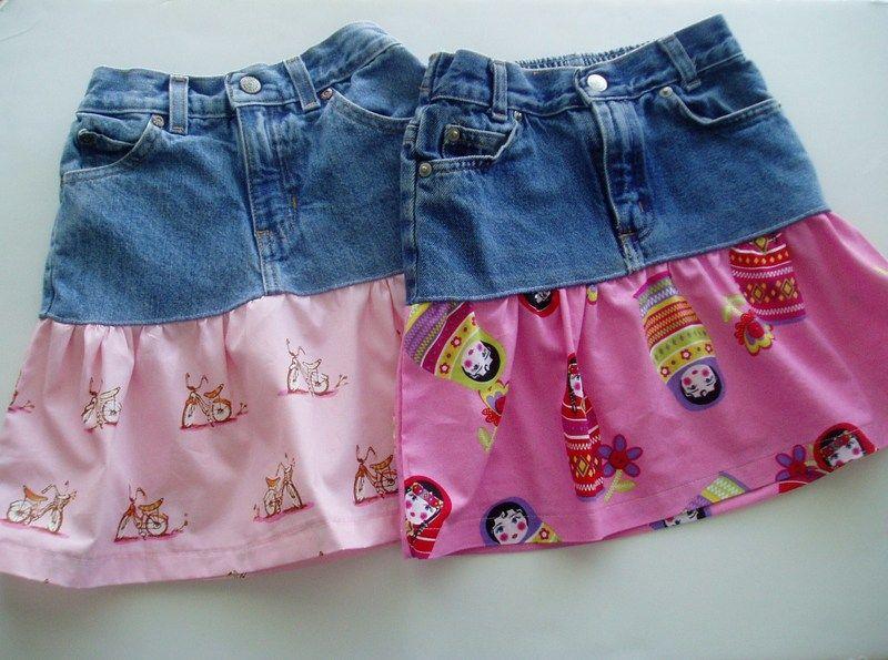 Project Fashion skirt